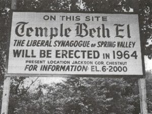 Beth El Historical Sign
