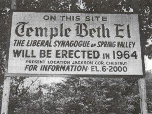 Beth El Historical Sign