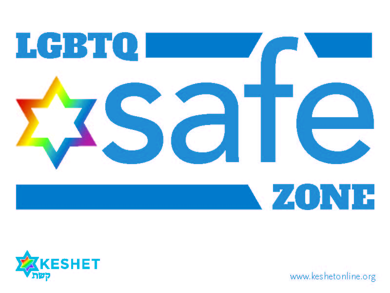 keshet-safe-zone-sticker-v3-3_Page_1